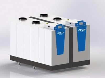 爱普森低氮冷凝锅炉(2吨)