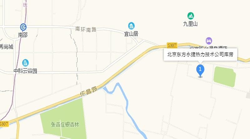 东方永捷库房地址